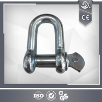 Bow Shackle Rigging Hardware