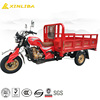 china hot selling 150cc three wheel motorcycle