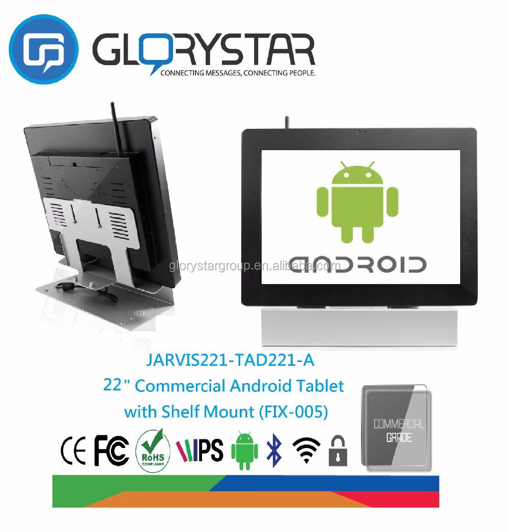 Removable battery 21.5 inch LCD Floor Standing Quad Core Mall Commercial Android Tablet