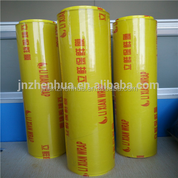 Cold sealing pack film for jelly packaging