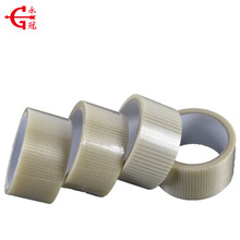Supply good self adhesive waterproof fiberglass tape