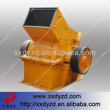 high quality coal crusher hammers