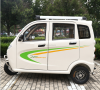 Rickshaw Driving Type and Open Body Type three wheel motorcycle 850w
