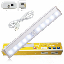 USB Rechargeable Closet Lights Motion Sensor 10 LED Portable Wireless Light Bar Cabinet Kitchen closet Night Light with Magnet