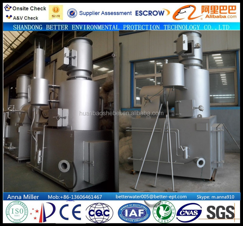 pet /animal solid waste incineration burner, diesel oil/gas motivated incinerator, with 3D video guide installation & operation