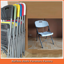 2014 Hot sale blow molding armless plastic folding chair