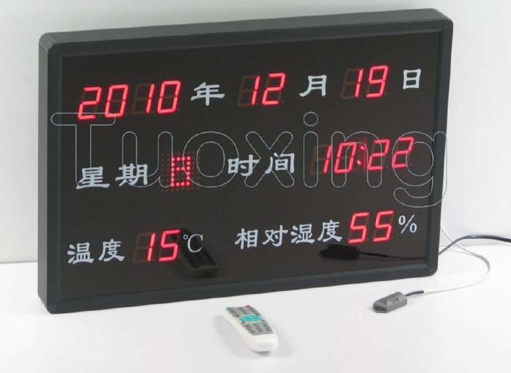 Temperature and Humidity and led digital calendar clock