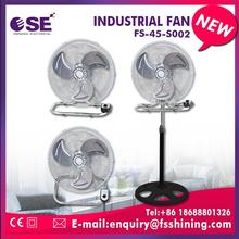 Hot selling outdoor stand fans without drop test