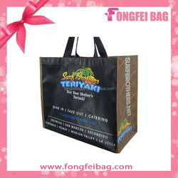 Customized New advertising color printing laminated shopping bag