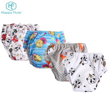 Happy flute adjustable size cotton baby training pants cloth baby diapers