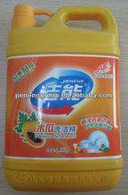 500ml Dishwasher Liquid with Good Quality Enzyme