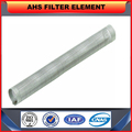 AHS 224455 50 Mesh Gun Filter Screen Element for Airless Paint Spray Guns