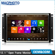 stability and reliability touch screen capable 12.1 inch lcd module