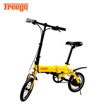 Freego new smart mini light electric bicycle/scooter for youth