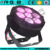 2017 most popular waterproof outdoor high power led par64 RGBWY 5 in 1 stage light