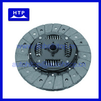China Manufacturers Automatic Transmission Clutch system parts disc for VW for Golf III 1862 277 031