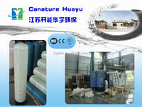 Canature Huayu NSF certificate 20 years experience activated carbon media filter vessel/FRP media vessel
