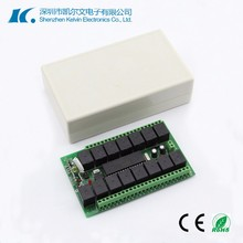 DC12V learning code 15channels long distance wireless remote switch with momentary/Toggle output