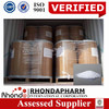 /product-detail/china-leading-supplier-pharm-grade-beef-protein-peptide-collagen-60250012739.html