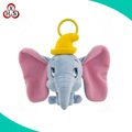 custom design soft toy key chain plush elephant keychain