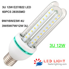 Super bright smd 12W 3U led lamp with 360 degree lighting