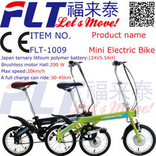 CE approved green power strong FLT-1009 fast electric motor for bicycle