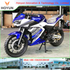 HOYUN ZX10R CBR GT R15 R1 GSX HY150GS-MS Racing motorcycle