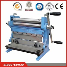 SIECC combined manual shear brake roll 3 in 1 machine 3in1/760