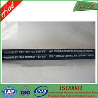 hot selling products high pressure oil resistant rubber hose price hydraulic hose