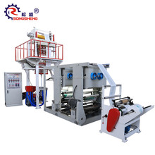 Songsheng Brand Ldpe film blowing machine with printing