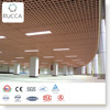 WPC/Wood Plastic Composite Interior Decorative Grid Ceiling 125*125mm Wholesale Guangdong China