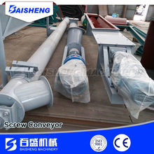 Top Quality Powder Pipe /Tube Screw Conveyor/Screw Conveyor Grain Used On Sale