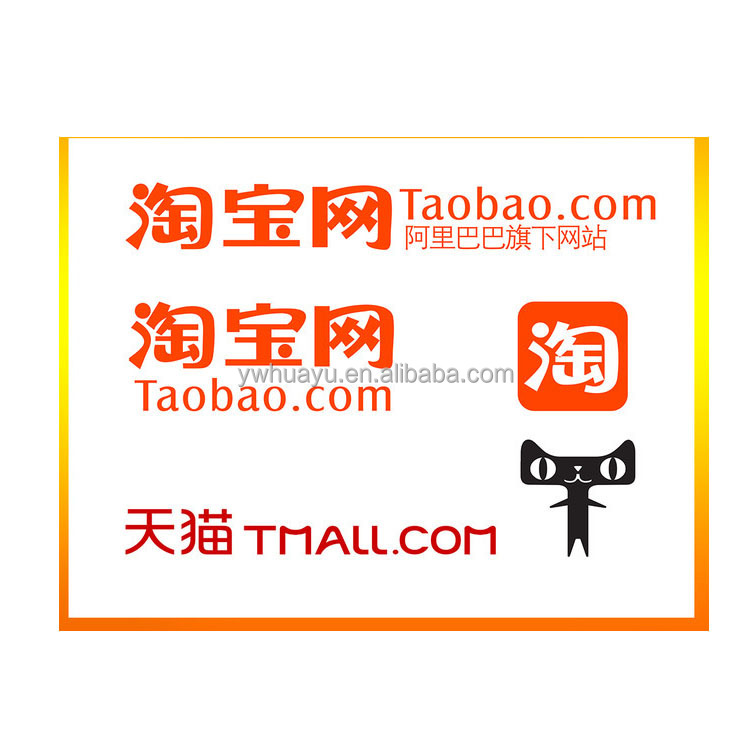 Taobao,Tmall,1688 Purchasing <strong>Agent</strong> Of China