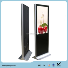 46 inch usb flash drive vertical lcd advertising monitor, floor standing network lcd advertising player