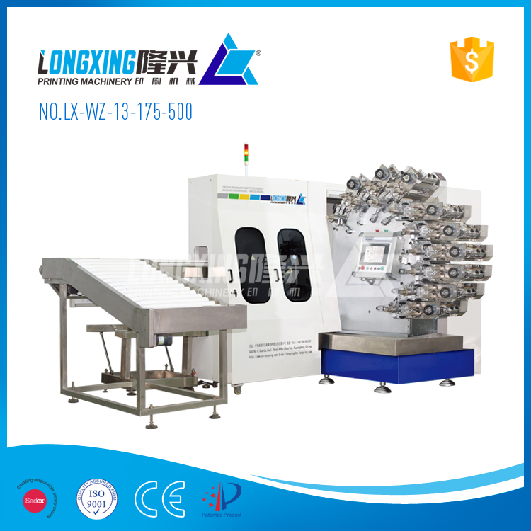LX-WZ-13-175-500 Plastic Cup Offset Printer