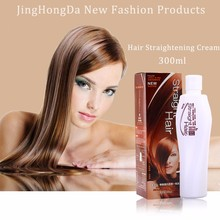Hair straightener cream hair relaxer cream,low price hair straightening cream men