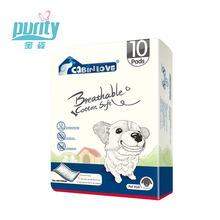 Standard pet diaper under disposable for dog