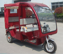 Electric Adult Tricycle passager