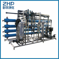 ZHW-RO-AM 5000LPH citric acid water treatment