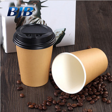 disposable printed single wall coffee paper cup with lid
