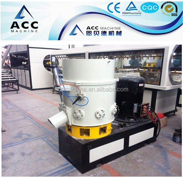 PP PE Plastic Film Recycling Agglomerator Machine