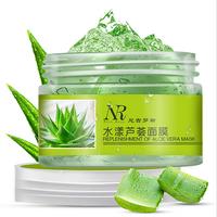 AFY aloe vera face massage cream skin care cosmetics aloe vera gel moisturizing face cream beauty