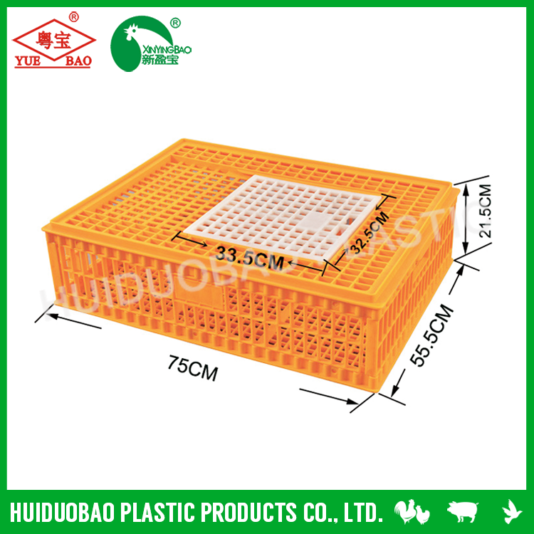 Transport use plastic material plastic pigeon cage box for pet farm