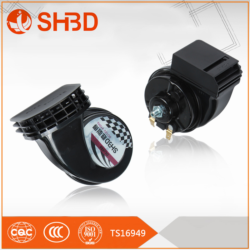 SHBD high quality seger car snail horn auto spare parts chinese motorbike
