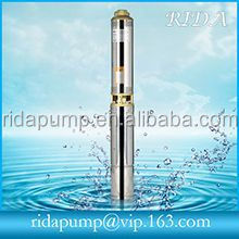 QJ deep well submersible inline pump
