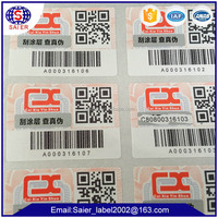 Anti counterfeiting security label with QR code