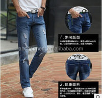 men 100 cotton denim jeans brushed and skinny denim jeans clothing pants jean