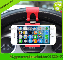 Car Steering Wheel Universal Cradle Holder For Samsung Galaxy S5 S4 S3 S2 S Mini