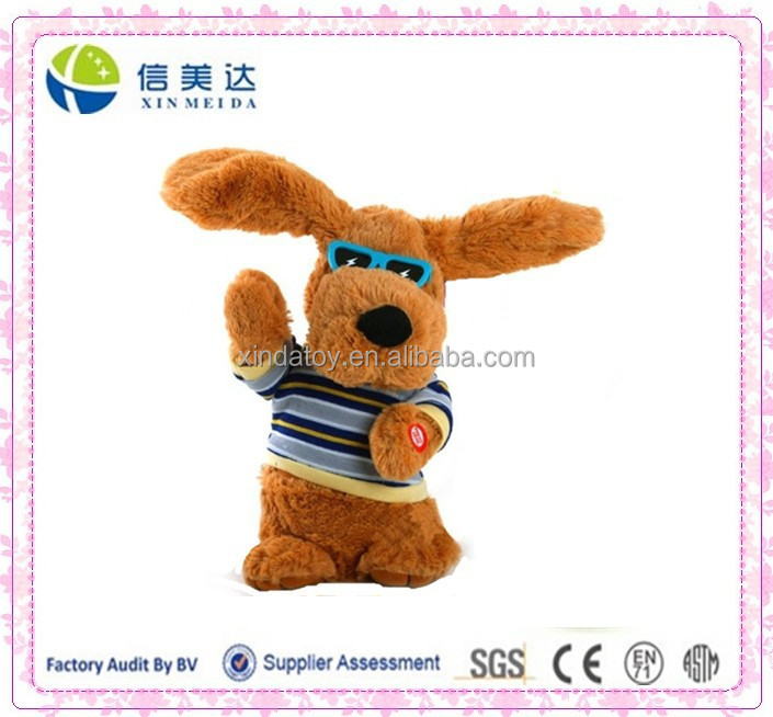 Funny Children Toy Electronic Musical Shanking ear Plush Cool Glasses Dog Toy