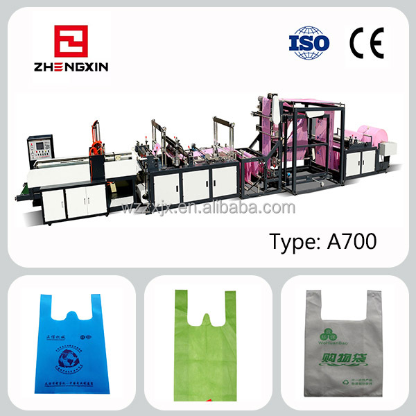 full auto non woven T-shirt bag vest bag making machine w cut bag making machine